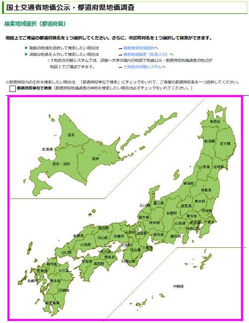 地図から検索した場合は、地図上の調べたい都道府県を選択します。