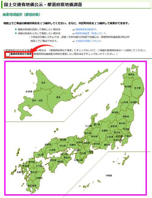都道府県単位で検索したい場合は、『都道府県単位で検索』のチェックボックスにチェックを入れて地図上の調べたい都道府県を選択しましょう。