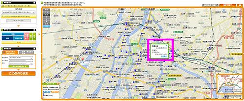 地図上に地価公示が公表されている標準地が黄色(住宅地)とピンク色(商業地)の●で表示されるので、調べたい標準地を選択すると吹き出しで1㎡あたりの地価公示などが表示されます。