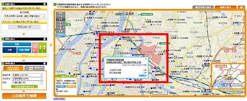 クリックされた地域はピンク色になり、吹き出しで不動産取引価格情報の件数などが表示されるので、土地取引件数が0件でなければ詳細表示を選択すると不動産取引価格情報が見られます。