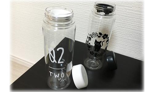 おすすめの水筒はおしゃれで洗いやすい「クリアボトル」