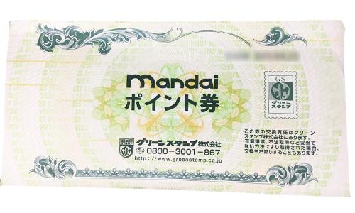 万代ポイントカードにメリットはある?mandaiポイント券でできること