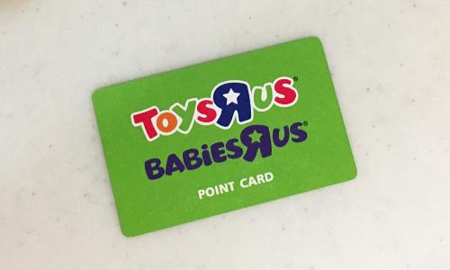 トイザらスのポイントカードについて