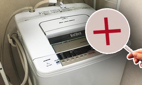 日立の洗濯機ビートウォッシュ『BW-T803』の不満点