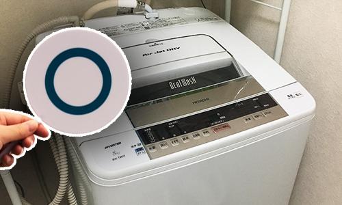 日立の洗濯機ビートウォッシュ『BW-T803』を使ってみて満足した点