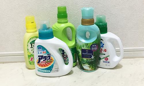 洗濯洗剤の溶け残り