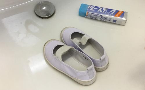 ブルースティックを使った上靴の洗い方