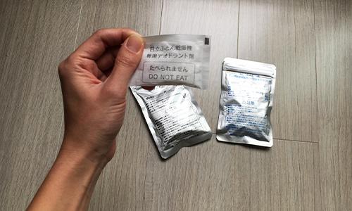 2種類のデオドラント剤(通常使用専用とダニ対策コース専用)