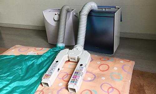なぜ日立の布団乾燥機アッとドライ(HFK-VH1000)を選んだのか