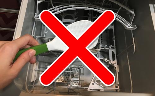 食洗器や食器乾燥機はNG