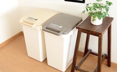ナチュラルカラー45Lゴミ箱