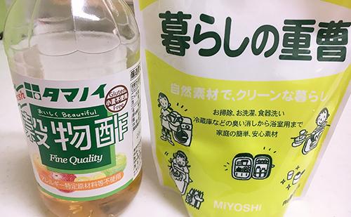 匂い対策は牛乳や重曹、酢など
