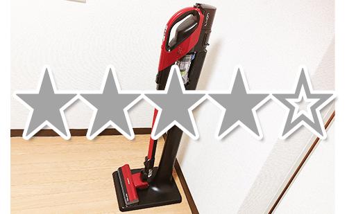 コードレス掃除機の日立「PV-BFH900」の全体評価★★★★☆