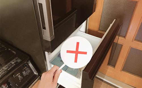 シャープの冷蔵庫SJ-GW36Eのデメリット