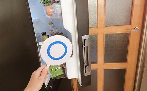 シャープの冷蔵庫SJ-GW36Eのメリット
