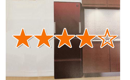 シャープの冷蔵庫SJ-GW36Eの全体評価(★★★★☆)