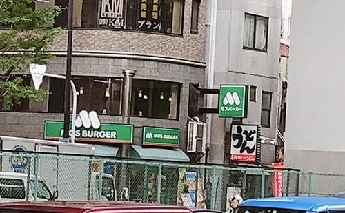 3.周りの飲食店