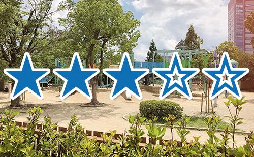 大阪城公園にある子供の遊び場で遊んだ感想(全体評価★★★☆☆)